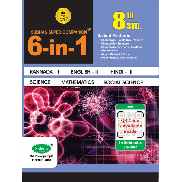 6 IN 1 8TH STD 1ST LAN KANNADA -EM WITH QR CODE
