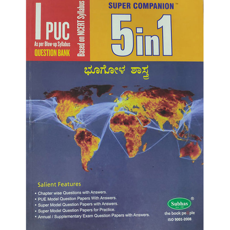 5 IN 1 1ST PU GEOGRAPHY-KM