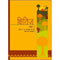 1055 - NCERT - Kshitij Bhag 2 Textbook in Hindi for Class 10 (A)