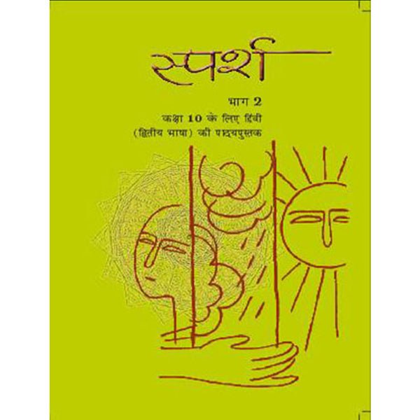 1057 - NCERT - Sparsh Bhag - 2 for Class - 10 Secondary Language (Dwitya Bhasha) Hindi Course Book