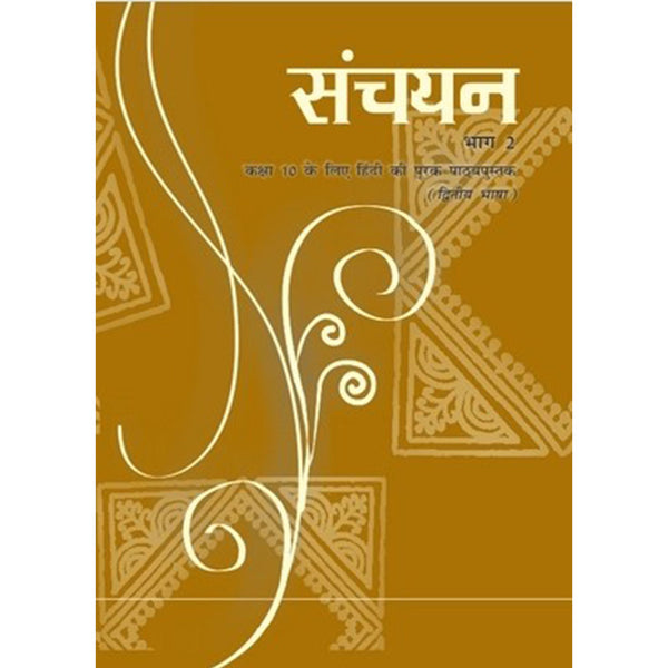 1058 - NCERT - Sanchayan Part - 2 Supplementary Hindi (Second Language) Textbook for Class - 10
