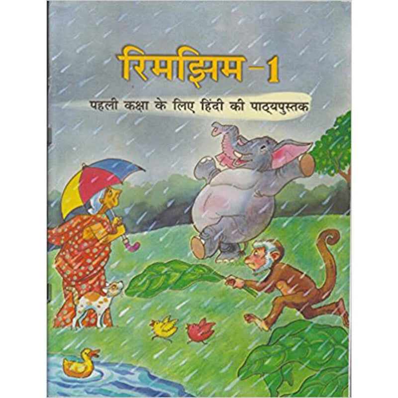 117 - NCERT - Rimjhim Textbook in Hindi for Class - 1