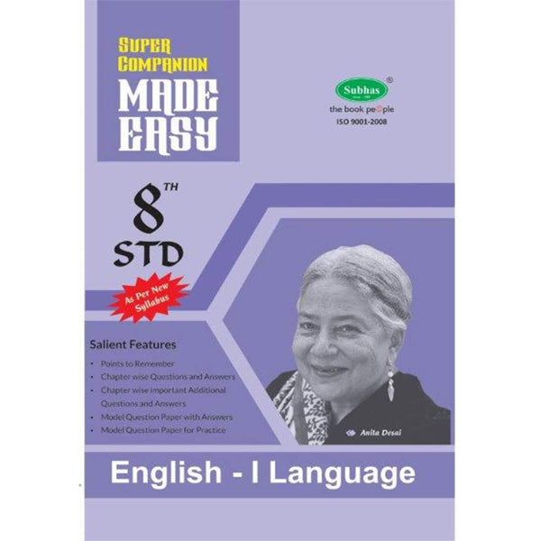 Made Easy Super Companion-8th std English-I lang