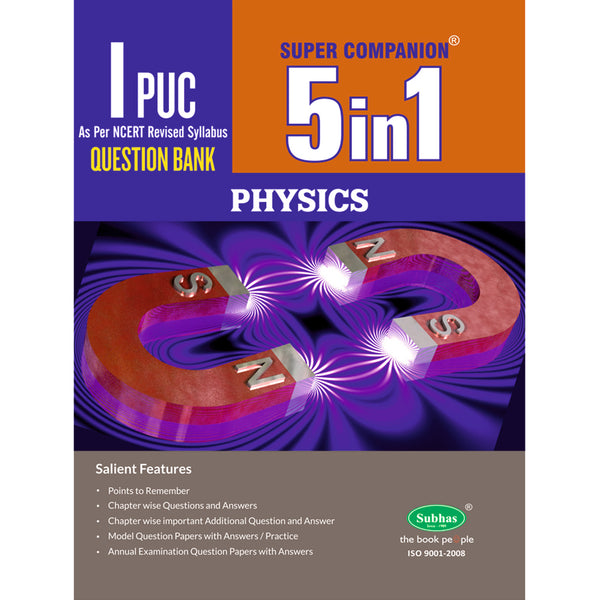 5 IN 1 1ST PU PHYSICS