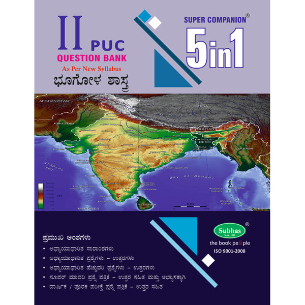 5 IN 1 2ND PU GEOGRAPHY-KM