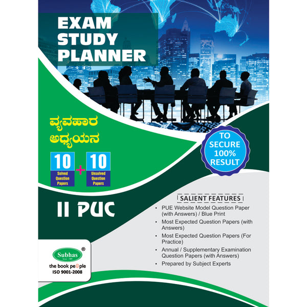 10+10 EXAM STUDY PLANNER BUSINESS STUDIES 2ND PUC KM