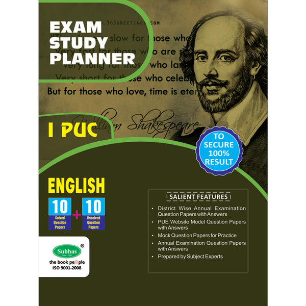 10+10 EXAM STUDY PLANNER ENGLISH 1ST PUC