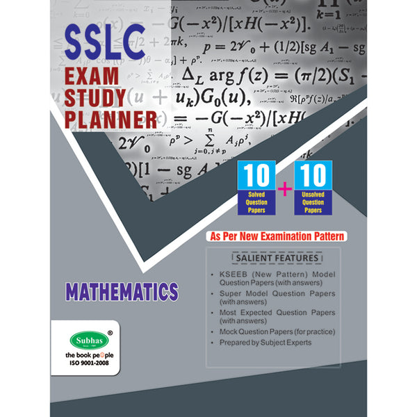 10+10 EXAM STUDY PLANNER MATHEMATICS 10 STD - EM