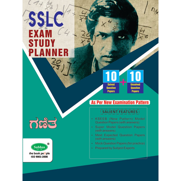 10+10 EXAM STUDY PLANNER MATHEMATICS 10TH STD KM