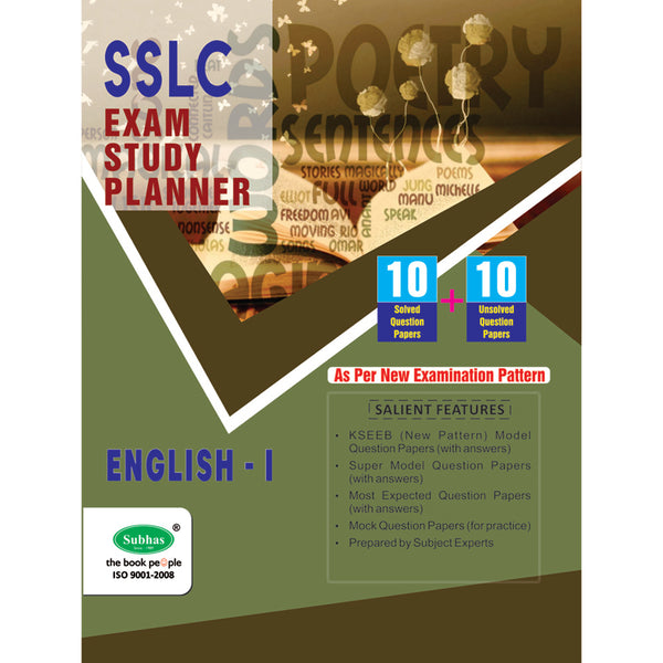 10+10 EXAM STUDY PLANNER 10TH STD 1ST ENGLISH