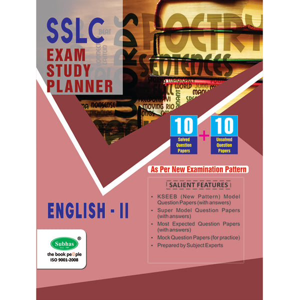 10+10 EXAM STUDY PLANNER 10TH STD 2ND ENGLISH