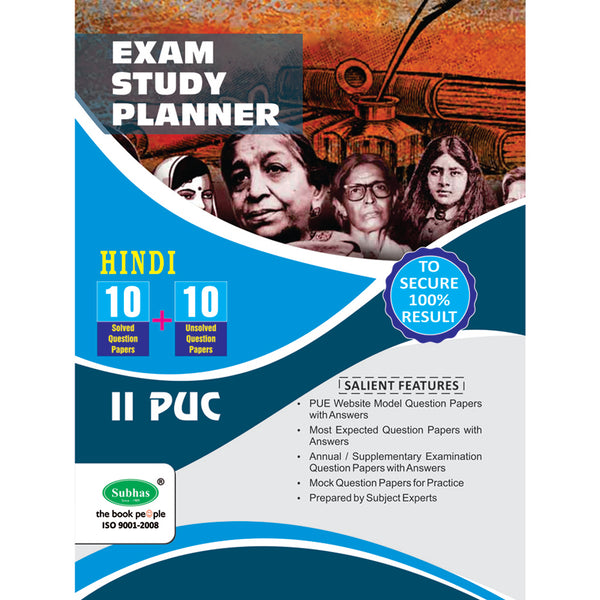 10+10 EXAM STUDY PLANNER HINDI 2ND PUC
