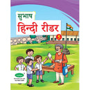 SUBHAS HINDI READER 5
