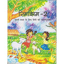 217 - NCERT - Rimjhim Textbook in Hindi for Class - 2