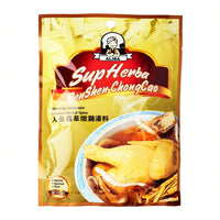 Aliba Ginseng Cordyceps Chicken Herbal Soup