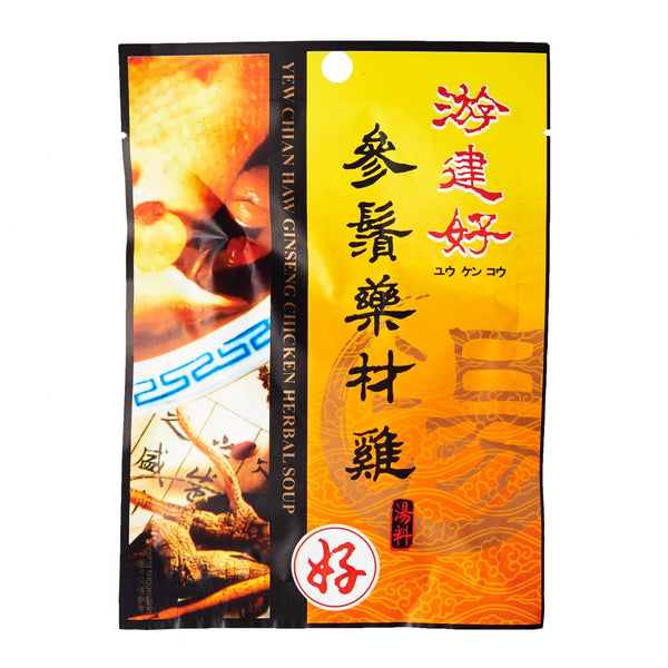 Ginseng Chicken Herbal Mix (Sachet)