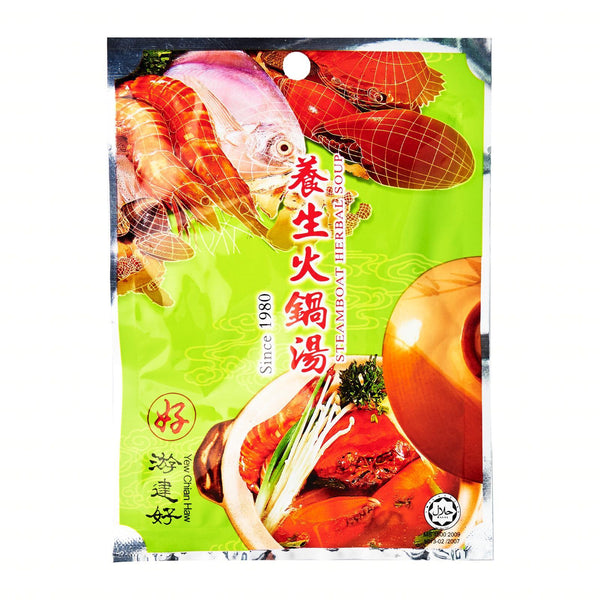 Steamboat Herbal Soup (Sachet) - 2 Sachets