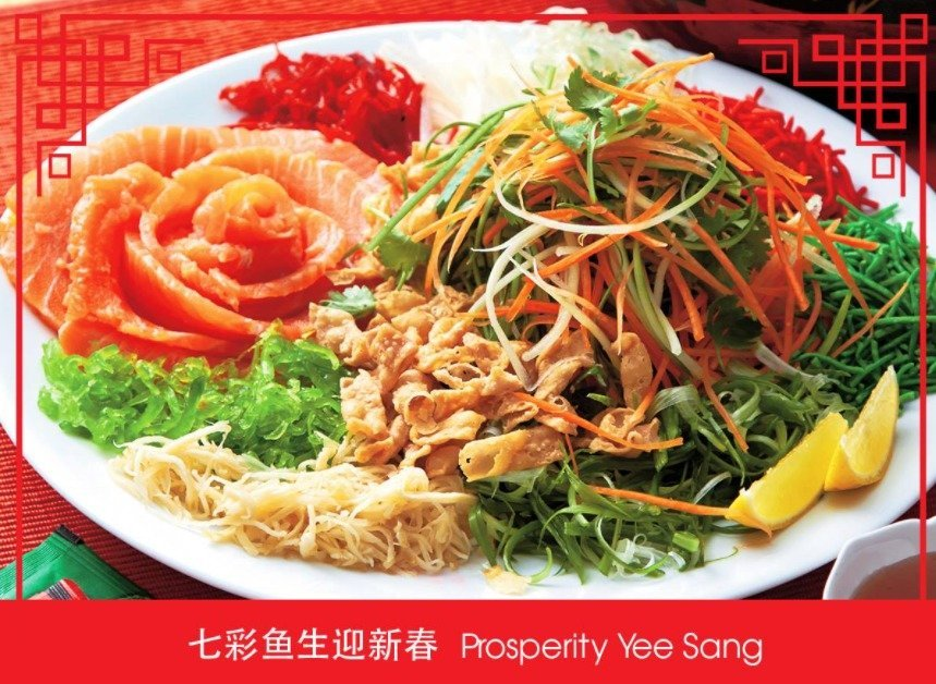 MCM Prosperity Yee Sang 350g / 美中美七彩鸿运鱼生 350g (Free with purchase of jerky over $150)