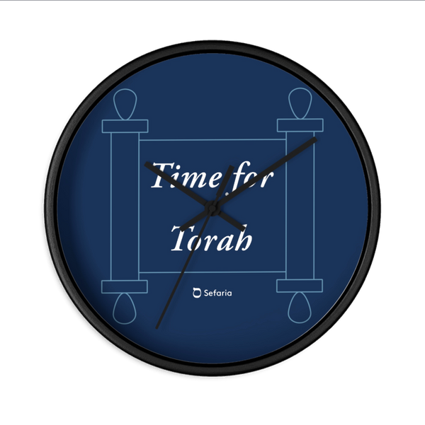 """Time for Torah"" Wall Clock"