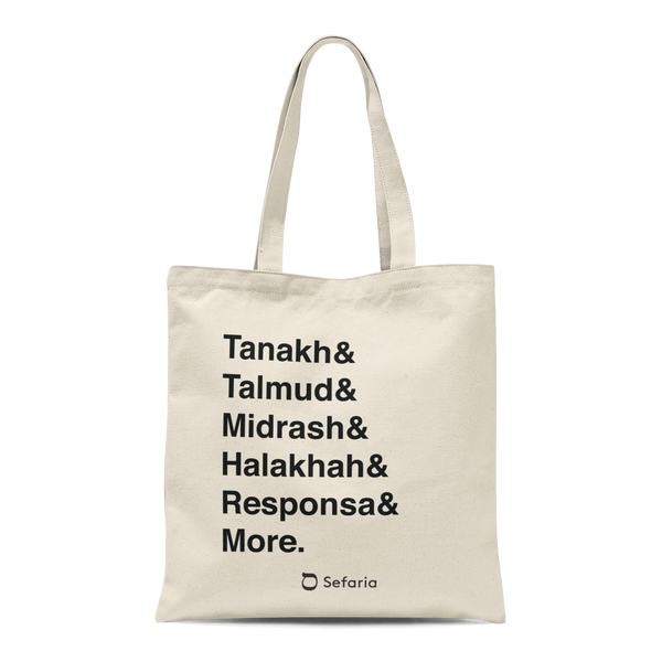 Limited Edition Tote Bag - Chanukah 2019