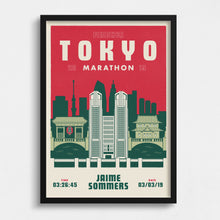 Load image into Gallery viewer, Tokyo Marathon personalised print