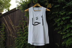 FESTIVAL CUT LADIES TEE - AHA
