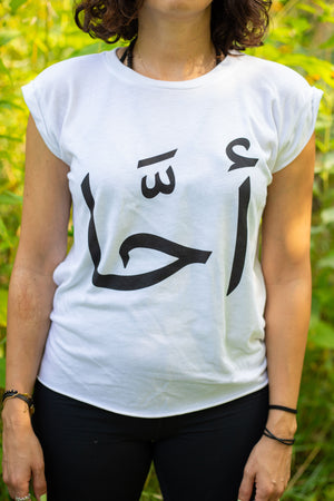 Women's cut Tee - AHA