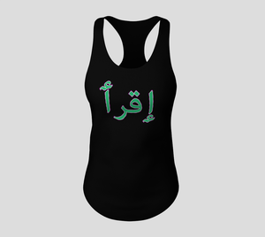 TANK TOP - IQRAA IN COLOURS