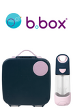 B Box - Original Lunch Box and 450ml Drink Bottle Set - Indigo Rose