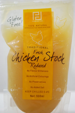 Chicken Stock- 500mls