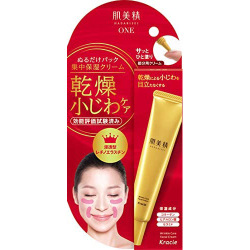 Top 6 Best Japanese Eye Creams in 2021