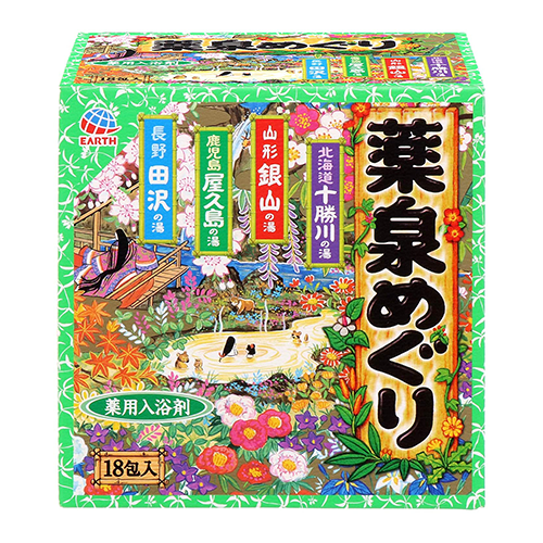 10 Best Japanese Bath Salts to Create the Onsen Experience At Your Own Home for 2021