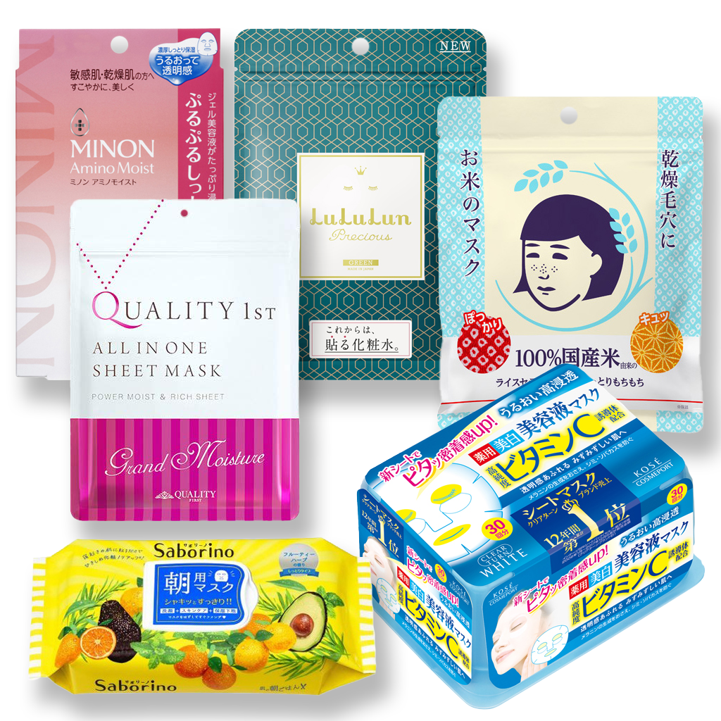 20 Best Japanese Face Masks In 2020 In-Depth Guide: All You Need to Know!