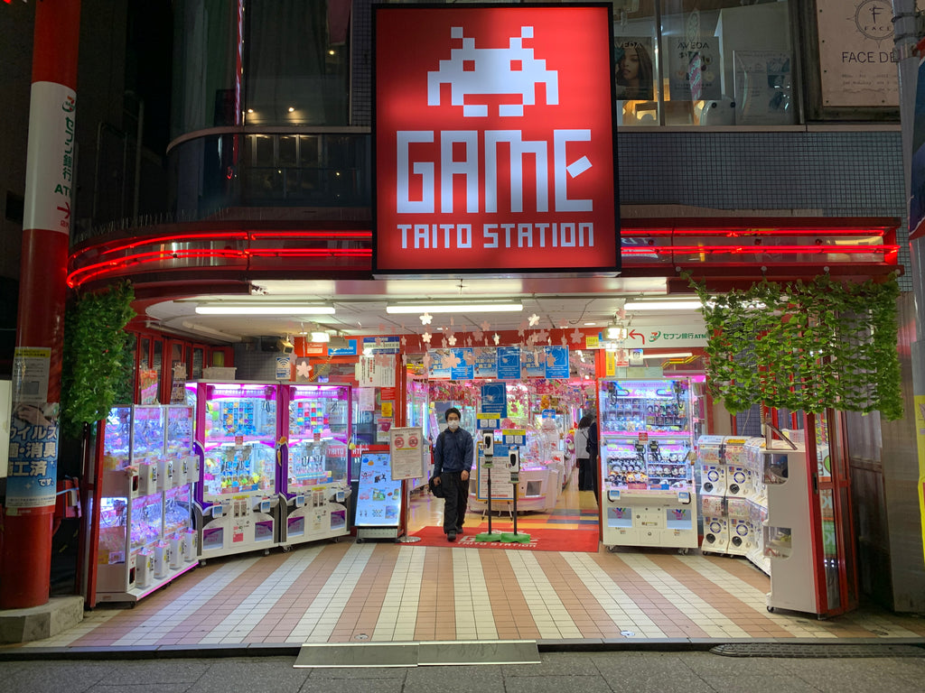 Japanese Game Arcarde Taito Game Station at night in Japan
