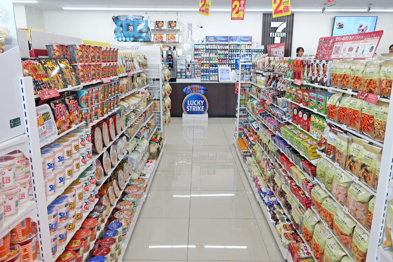 14 Amazing Things You Can Buy at Japanese Convenience Store in 2021