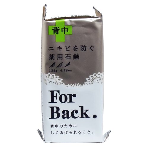10 Best Japanese Soaps to Take Care of Your Precious Skin in 2020!