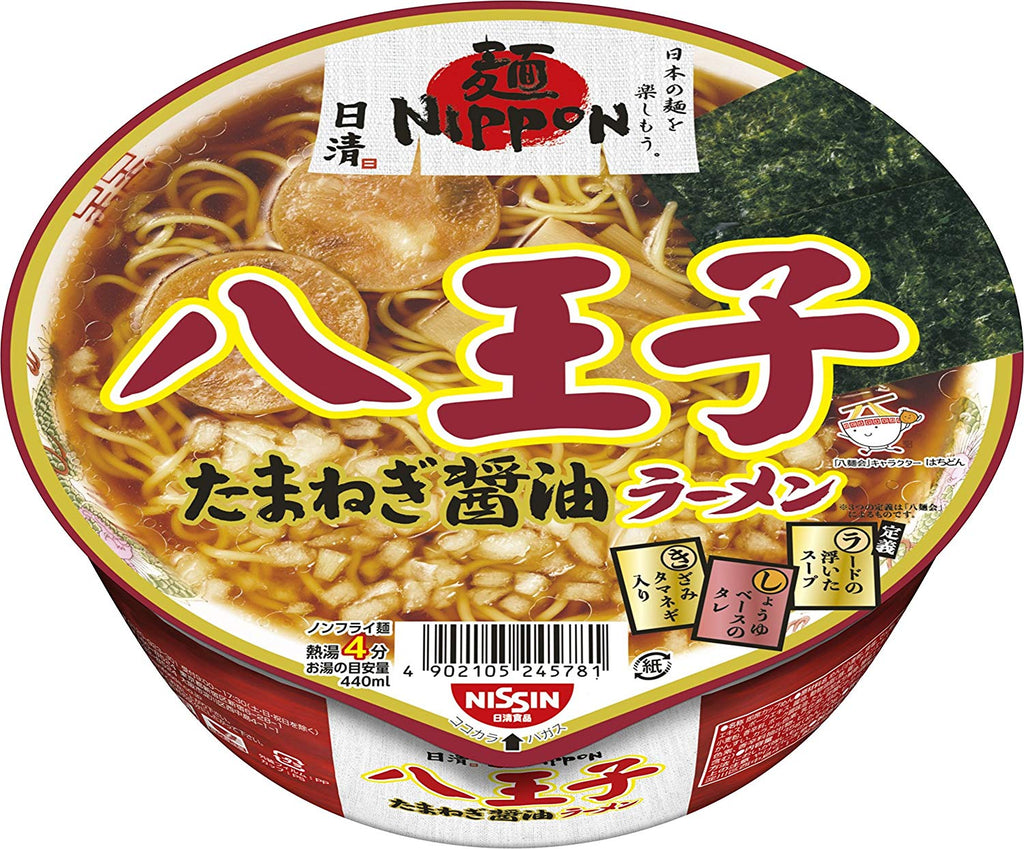 12 Best Japanese Instant Ramen That You Definitely Should Try in 2020
