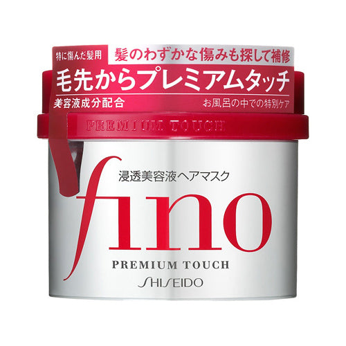 16 Best Japanese Hair Products Perfect For Your Hair Care in 2020!