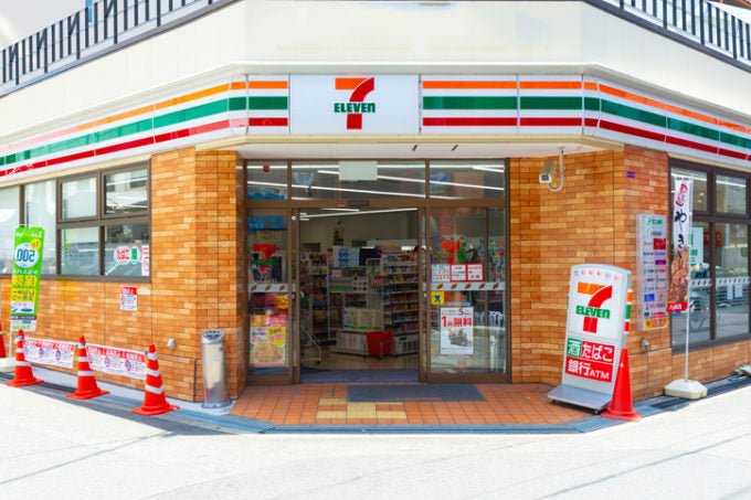 12 Amazing Things You Can Do at Japanese Convenience Store in 2021