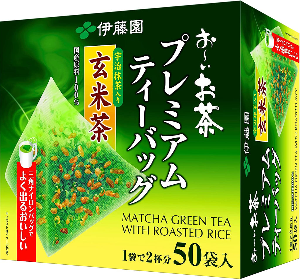7 Best Japanese Green Tea and Brands You Can Buy From Japan In 2020