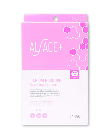 Alface Diamond Moisture Face Mask