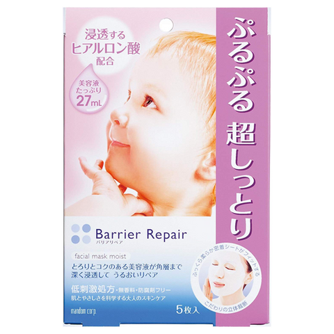Barrier Repair Hyaluronic Acid Moist Face Mask