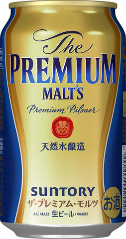 Suntory The Premium Malts Beer