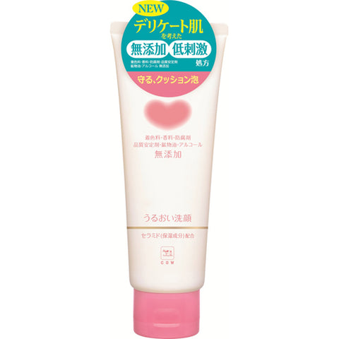 Cow Brand No-additive Moist Foaming Cleanser