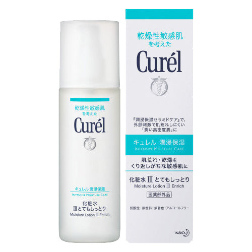 Curel Moisture Lotion III Enrich