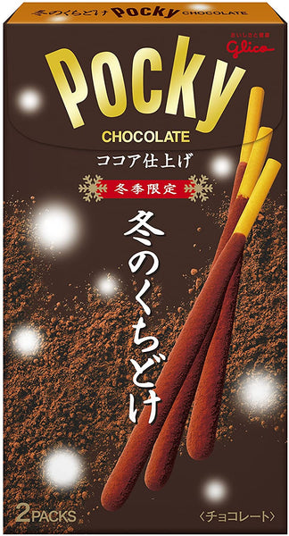 Glico Pocky Winter Melt-in-the-mouth