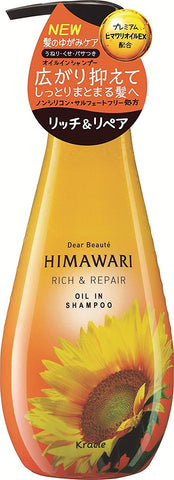 Dear Beaute HIMAWARI  Rich & Repair Oil in Shampoo