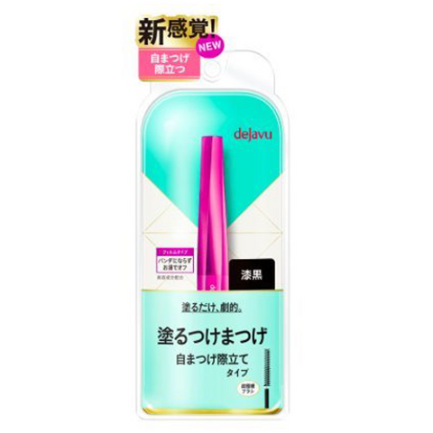 Dejavu Lash Up Mascara