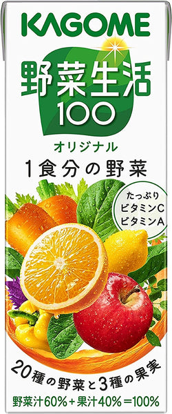 Kagome Vegetable 100% Original Juice