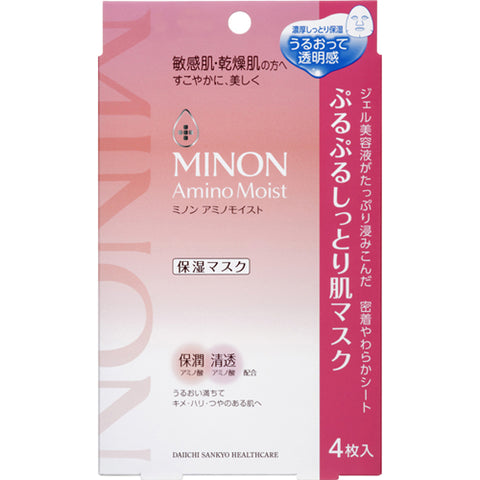 Minon Amino Moist Face Mask